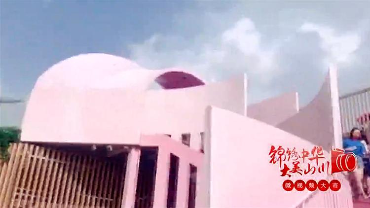 锦绣中华·大美山川——网红拍照圣地高登公园