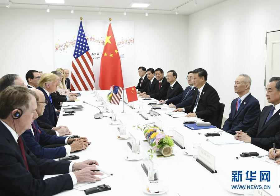 當地時間6月29日上午,國家主席習近平同美國總統特朗普在日本大阪舉行會晤。 新華社記者 謝環馳 攝