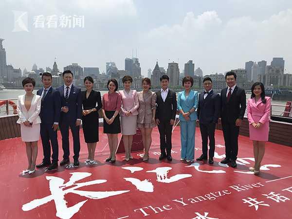 十二家长江流域省市电视台主播共同唱响长江之歌