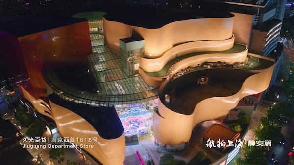 历经几十年发展,已经成为上海现代化国际大都市最具标志性的区域之一
