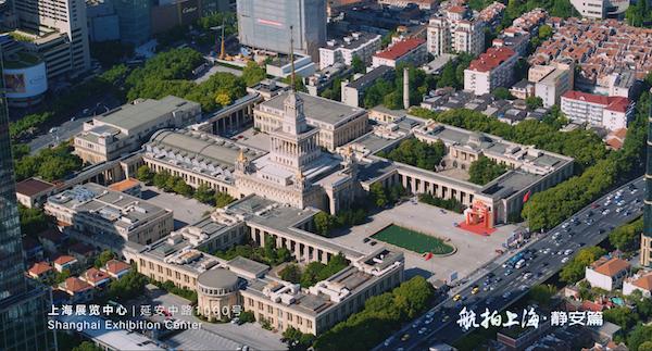 新中国成立后,上海首座大型展览馆