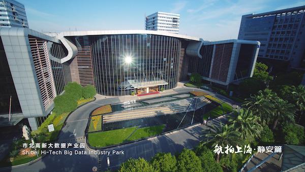 """上海市大数据中心,助力""""一网通办"""""""