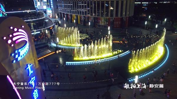 """大宁音乐广场""""水火交融""""音乐喷泉"""