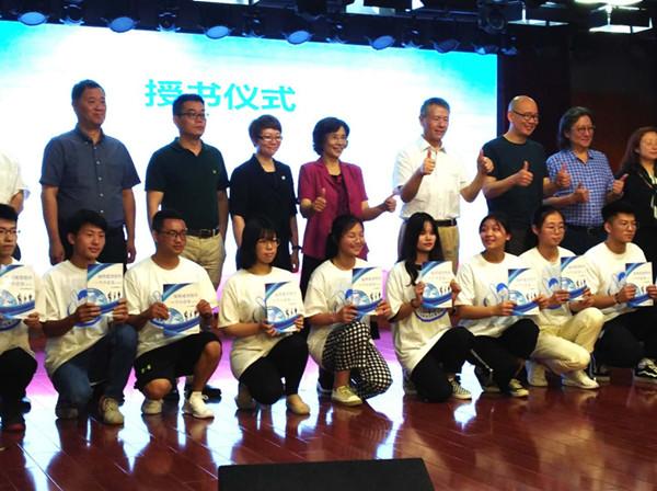 点燃创业激情 成就人生梦想 ----2019第十四届上海青年创业夏令营开营