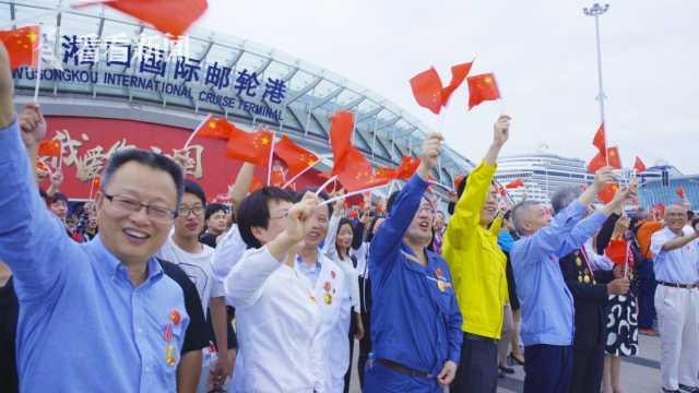 市民、游客手拿五星红旗挥舞欢呼