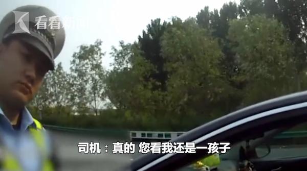 视频|91年男子酒驾被查称
