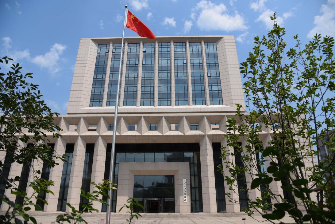 2019年7月5日拍摄的中华人民共和国应急管理部外景。