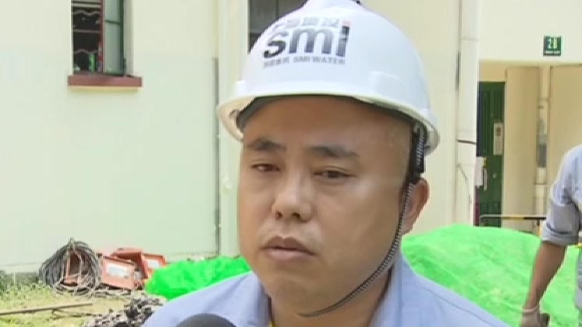 上海水务:开启智能化新模式  更好保障市民用水