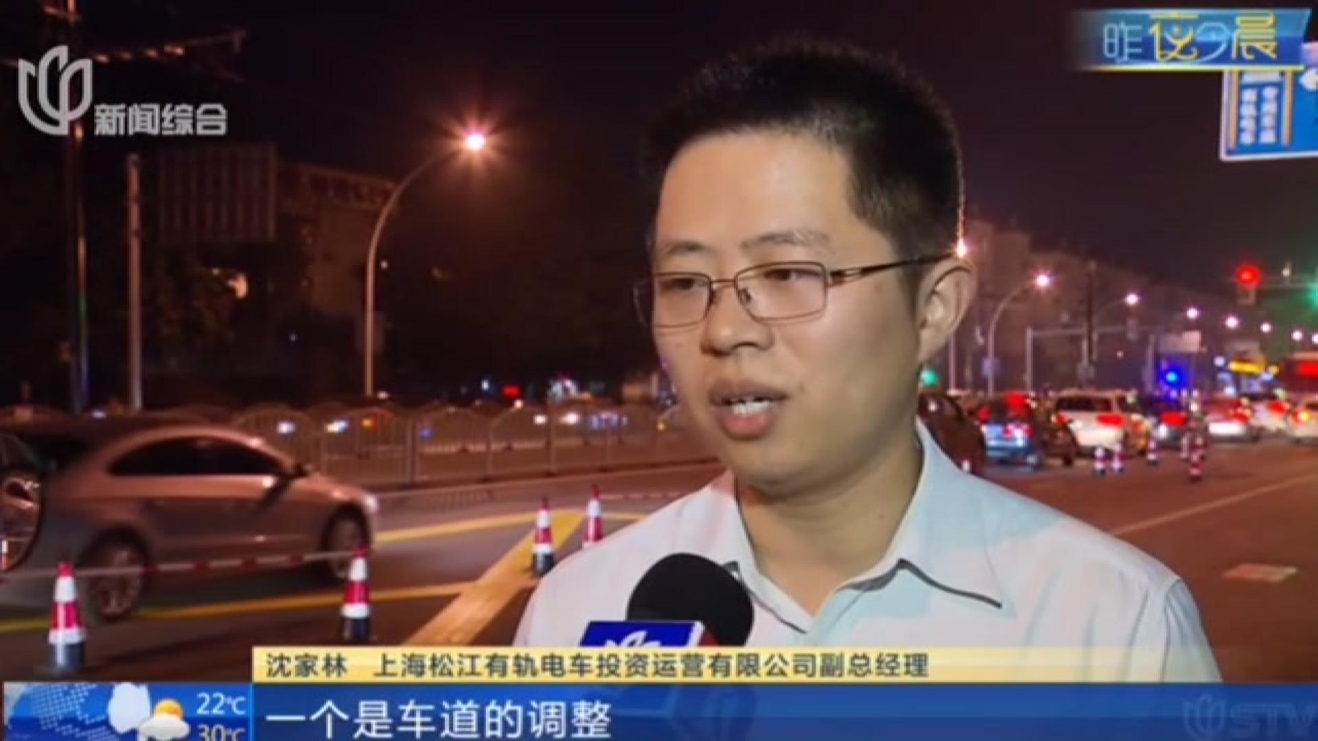 松江区荣乐路左转弯车道改道完成  今早正式启用