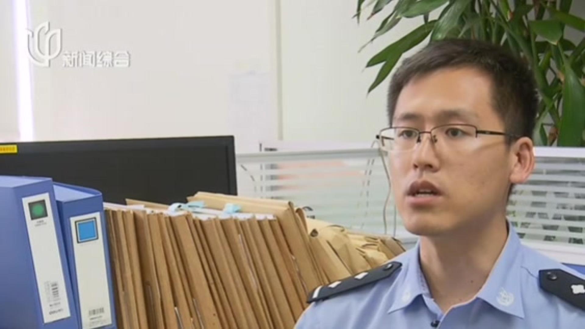 """新闻透视:警惕骗保理赔""""黄牛""""出没"""