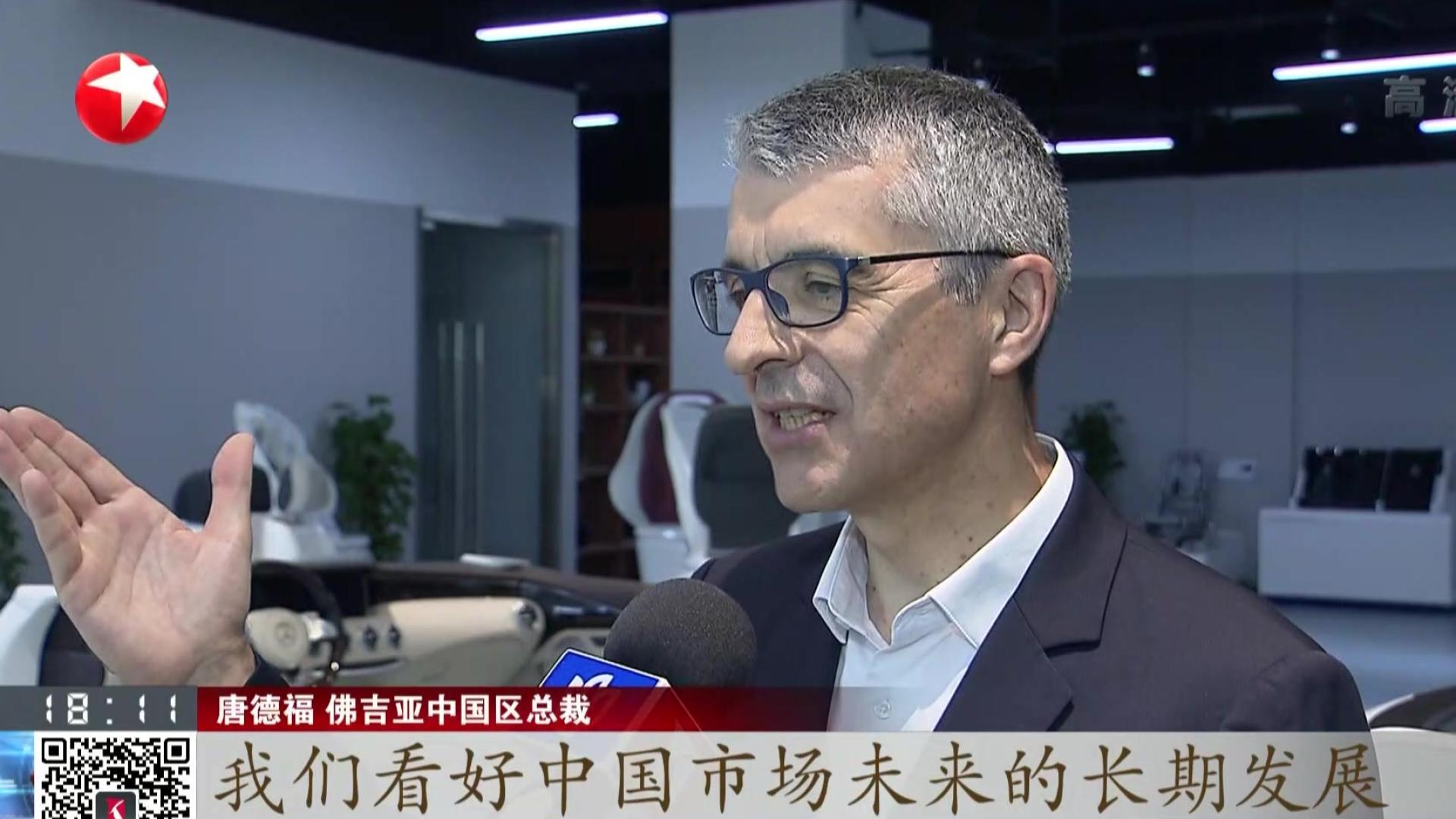 """上海:上半年引进外资""""快中趋稳""""  实到外资近百亿美元"""