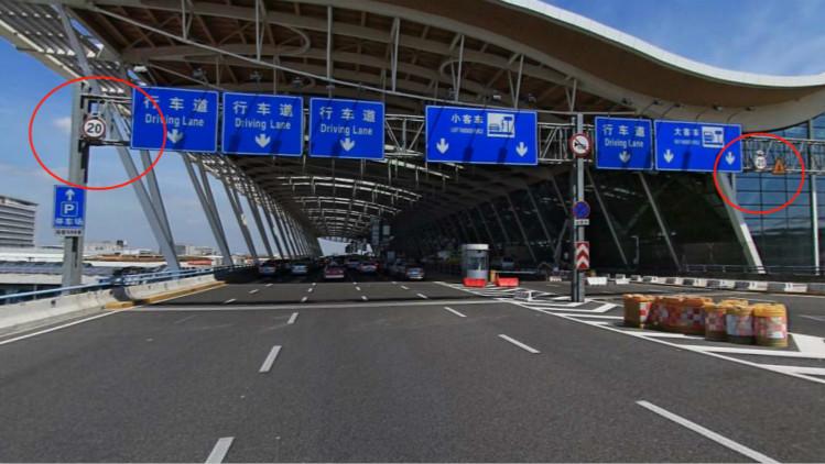 网传浦东机场限速标志更改系谣传