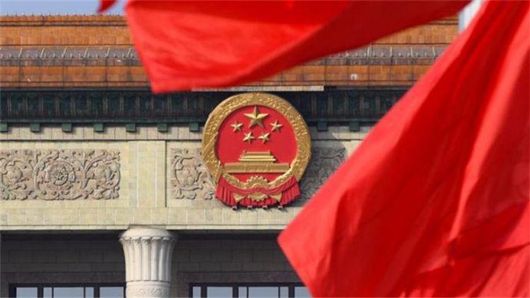 国务院金融委推出11条金融业对外开放措施