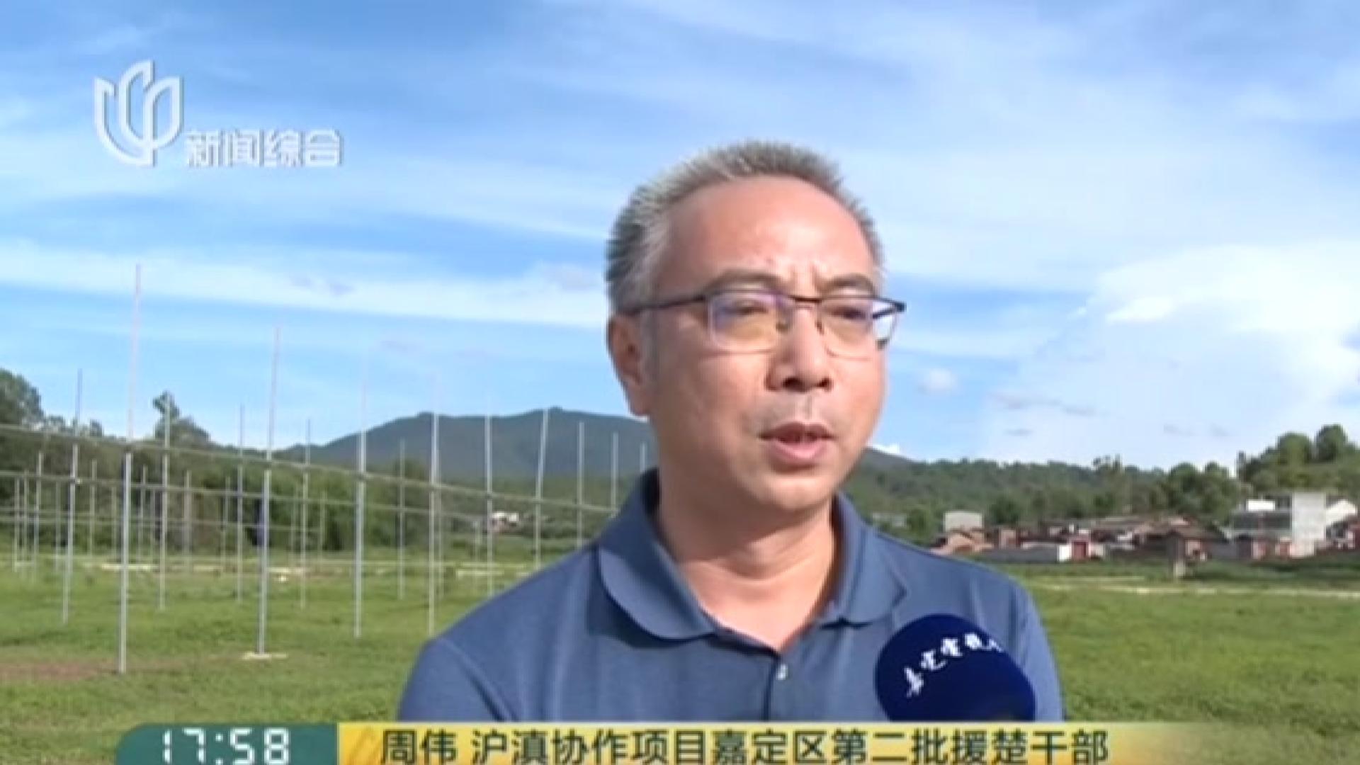 """新闻特写:上海""""大伯""""要返沪  彝族祖孙含泪送"""