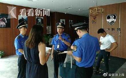 城管执法人员执法现场。