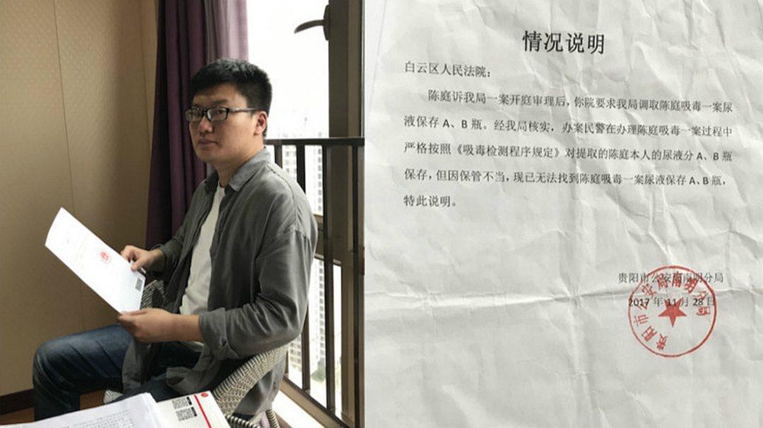 """贵阳吸毒案""""罗生门""""后续:抗诉未获检察院支持"""