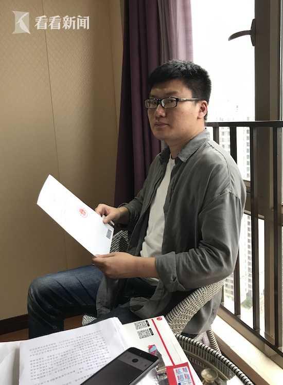 陈庭坚称自己没有吸毒,是派出所民警蓄意陷害。