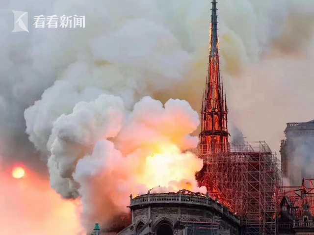 巴黎圣母院大火.jpg