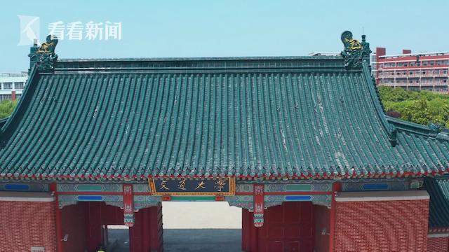 人才荟萃:上海交通大学(闵行校区)