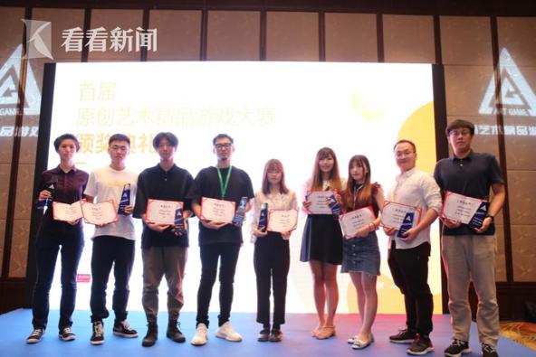 首屆原創藝術精品游戲大賽獲獎嘉賓