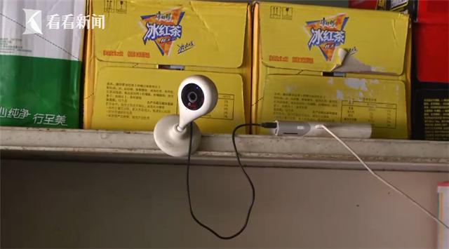视频 深夜盗窃连砸2个摄像头 店主看监