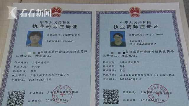 shuangjianban7.jpg