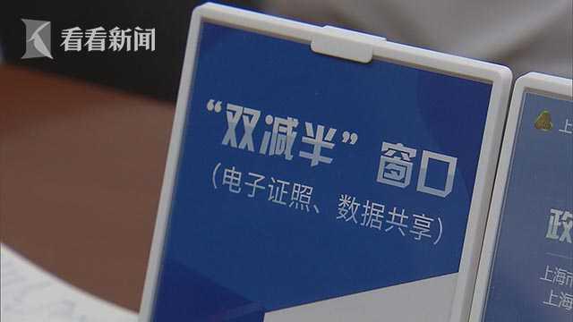 shuangjianban5.jpg