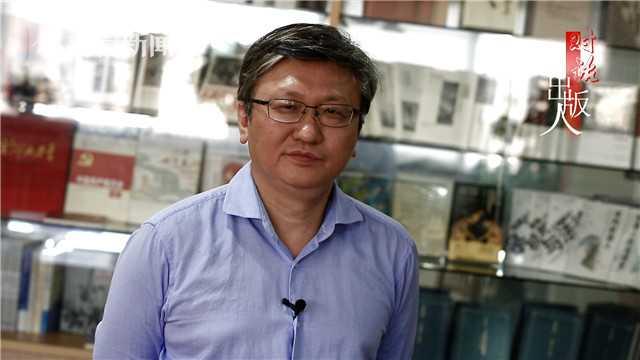 上海人民出版社社长王为松