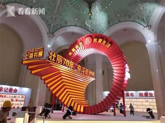 2019上海书展