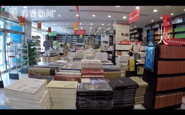 涵芬樓書店.png
