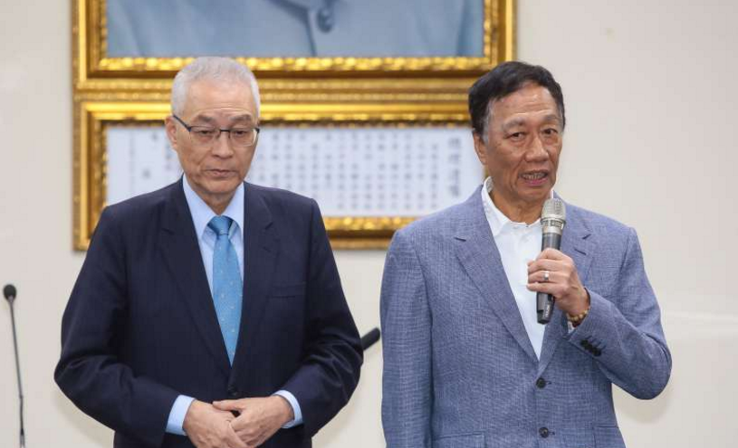 国民党将分裂?郭阵营:吴敦义和郭台铭将会面!