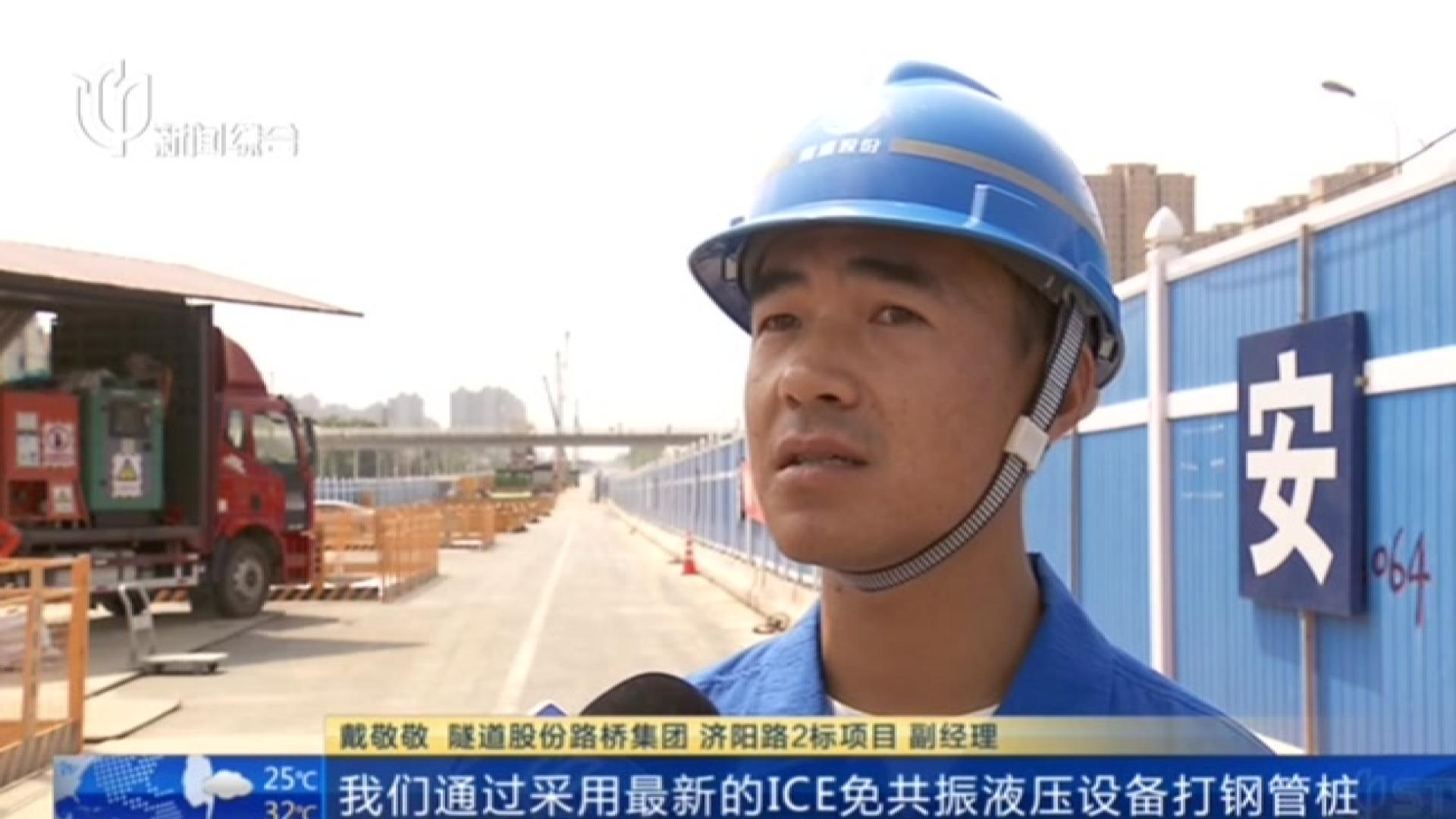 济阳路高架施工启动  建成后浦东外环可直达卢浦大桥