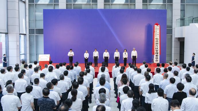 李强等察看上海自贸区临港新片区行政服务中心