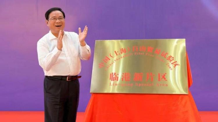 """揭牌!上海这个经济""""特""""区要比肩国际最强"""