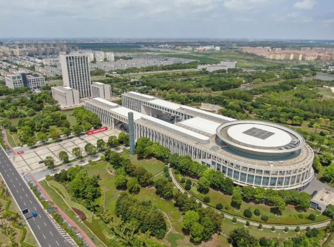 中国(上海)自由贸易试验区临港新片区管理委员会