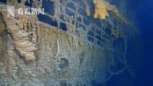 视频|泰坦尼克号残骸正坍塌 或将在2030年完全消失