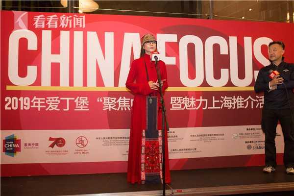 中国著名舞蹈家杨丽萍致辞.jpg