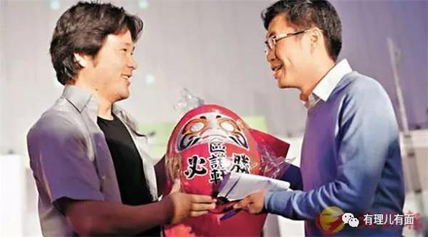 △日本反华分子和田健一郎(左)赴港为区诺轩站台