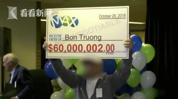 手机号靓号网视频|多年买同一号码!他独得4.3亿大奖却过305天才领