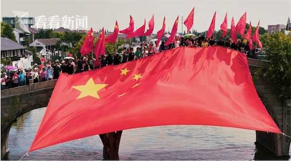 """人群展开国旗高呼""""我爱中国"""""""