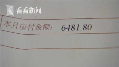 账单1_副本.jpg
