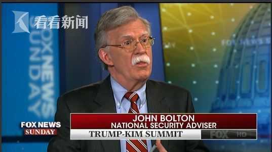 去年4月29日 博尔顿接受《福克斯新闻》采访