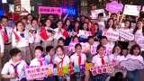 感恩老师——把祝福搬上外滩大屏 上海庆祝第35个教师节举行亮灯活动