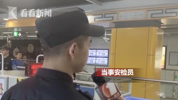 视频|行拘!男子乘地铁拒检 还将液体灌入安检员口中