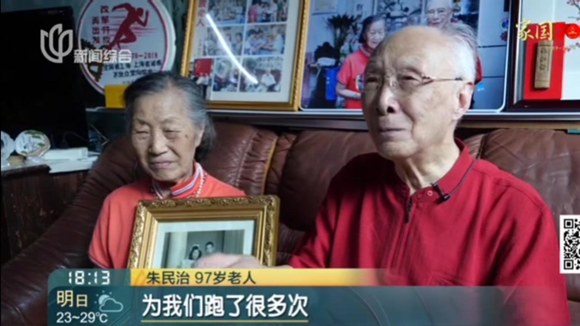"""七十年今昔对比  我与新中国""""同龄"""""""