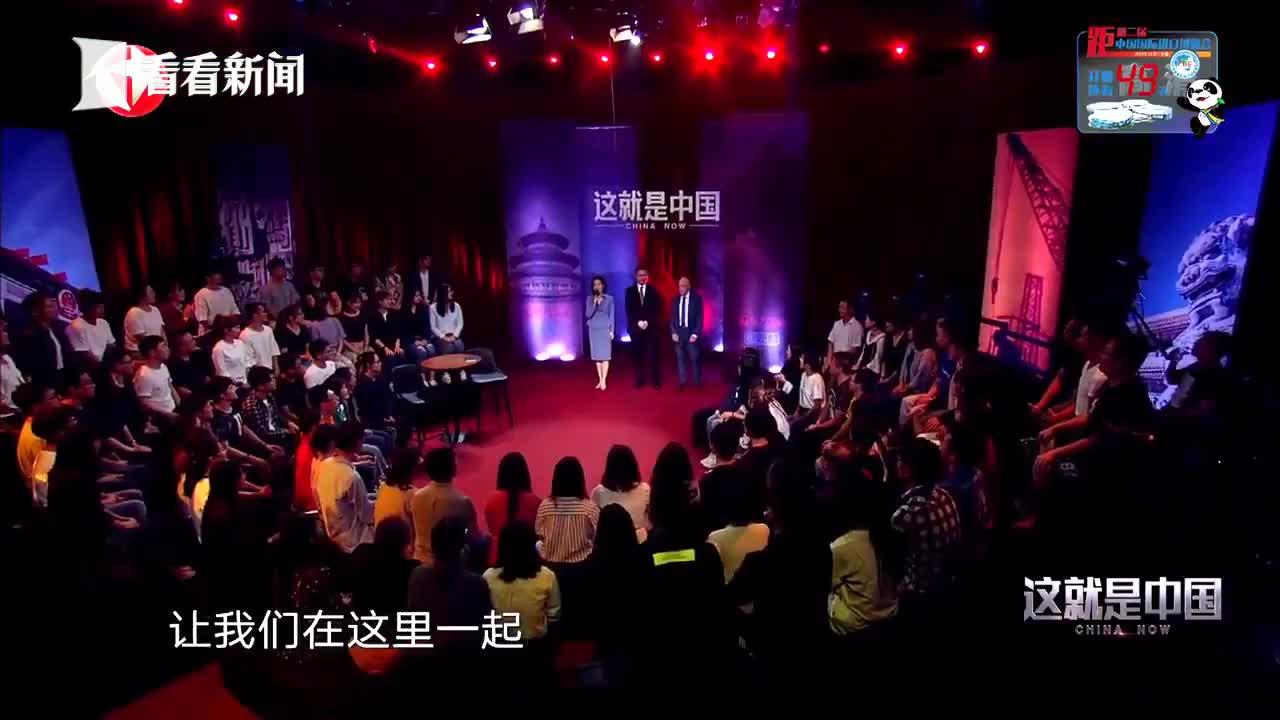 这就是中国|香港局势 自助者天助之