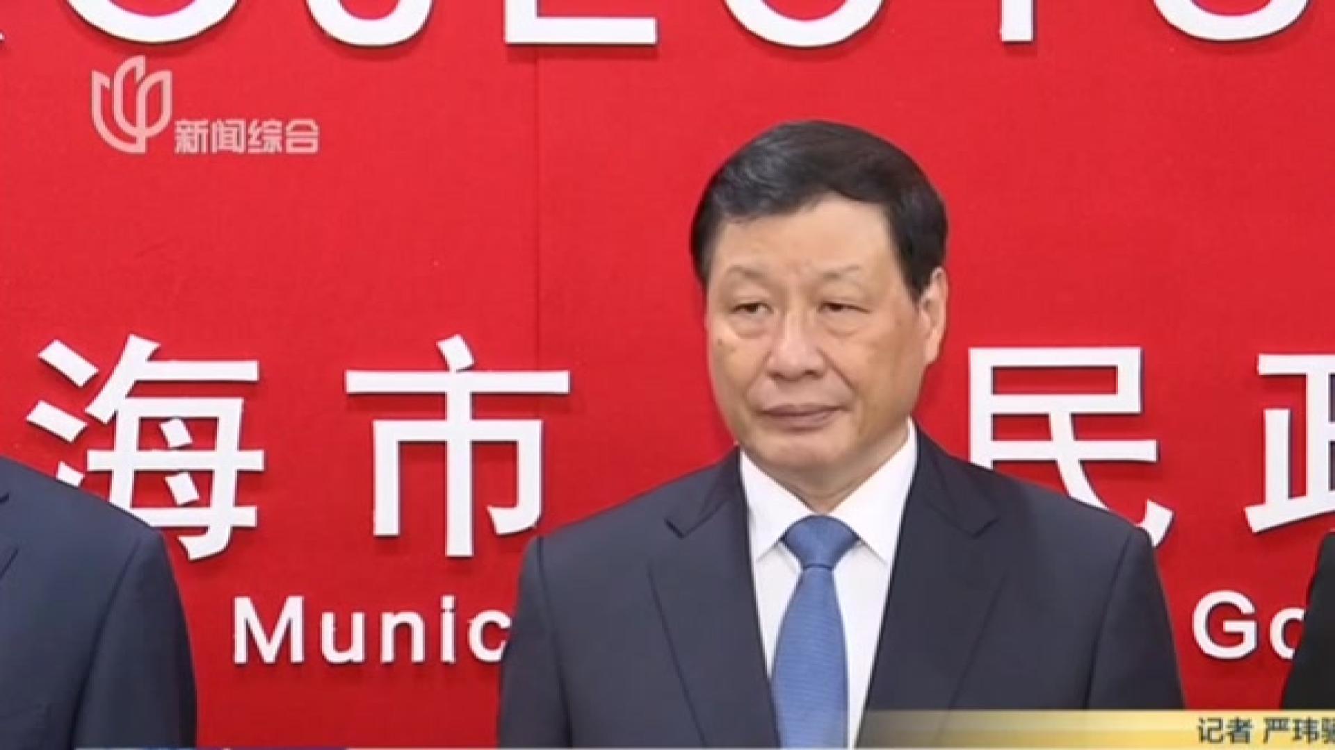 上海:42个外资项目集中签约  投资总额约77亿美元