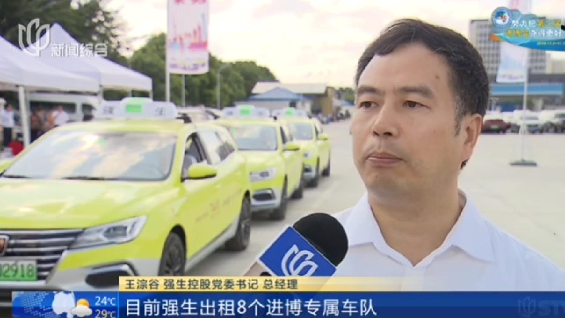出租车行业:强生千辆新能源车今投运