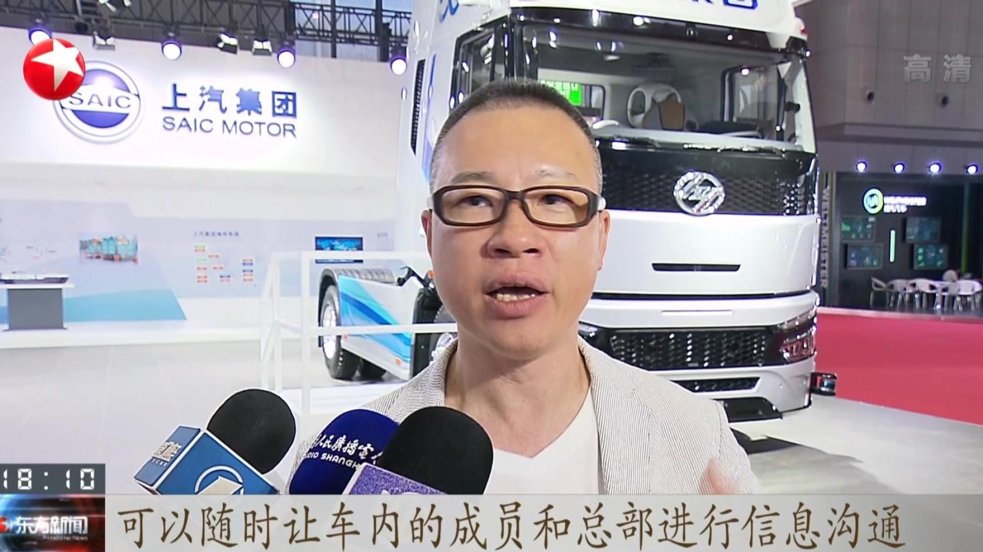 第21届中国国际工业博览会今天开幕:上汽集团带来旗下多款产品