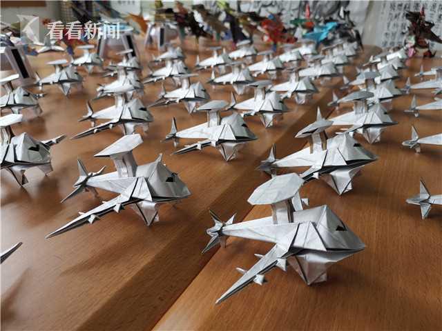 许树全折的纸飞机